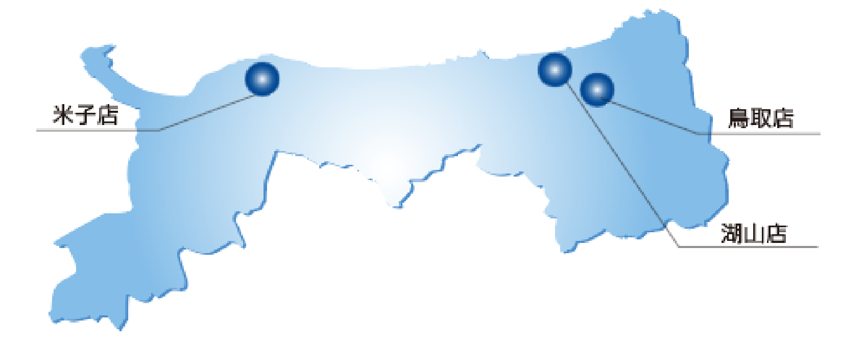 店舗広域マップ